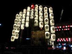 Gion_KankokuBoko