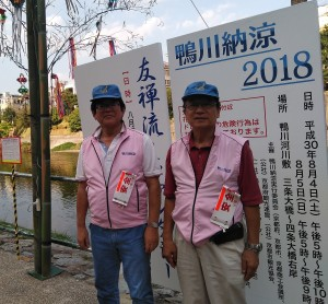 20180805_中村正_酒井-crop